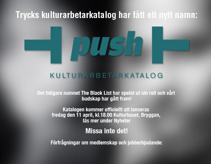 push_pop_up
